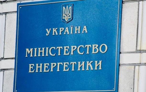 Счета и недвижимость в Черногории, большой дом в Киеве, три иномарки и $300 тыс. наличными — активы замминистра энергетики