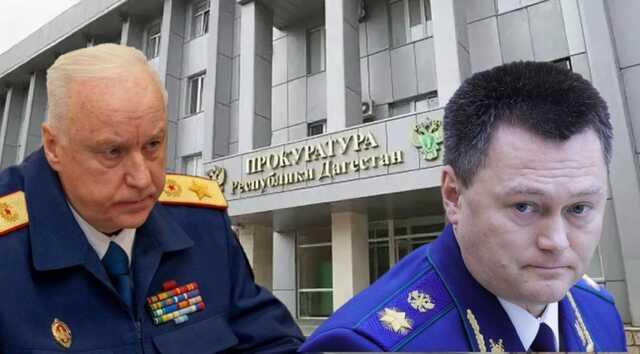 Двойной удар: как дагестанский подчиненный Бастрыкина и Краснова мстит за разоблачения