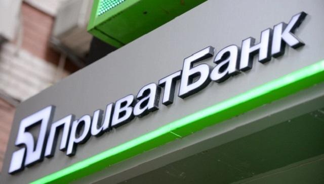 """Апелляция ВАКС оставила заочный арест экс-менеджеру """"Приватбанка"""" по делу о растрате 137 млн"""