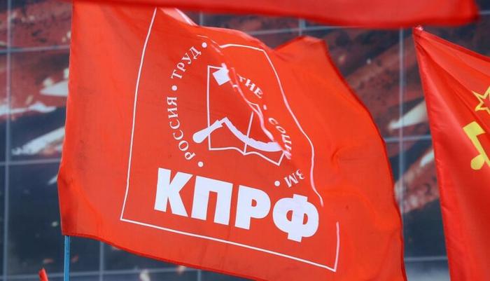 КПРФ проведет пикеты по всей России в поддержку не допущенного до выборов Павла Грудинина