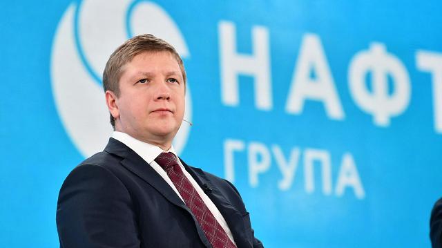 Несмотря на огромные убытки Нафтогаза Коболев арендовал офис за миллиард