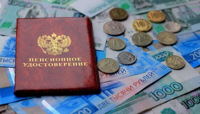 Росстат сообщил о снижении пенсий в реальном выражении за полгода