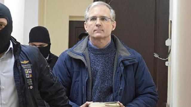 Осужденного за шпионаж американца Уилана поместили в штрафной изолятор