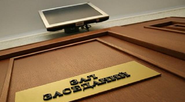 Бывших менеджеров Промсвязьбанка отдали под суд за хищение 87 миллиардов рублей