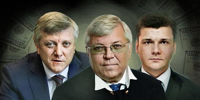Тайны коррупционного клана Вяткиных: судья, депутат ГД и сотрудник АП с имуществом на полмиллиарда рублей