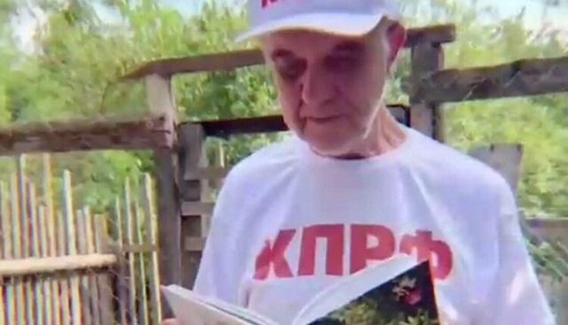 «Скопинского маньяка» отправили под арест за участие в съемке видео в поддержку КПРФ