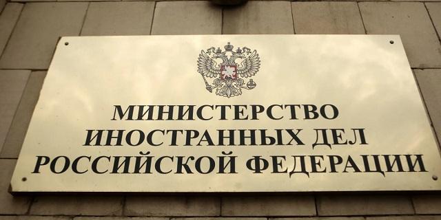 Дипломат Эстонии стал «персоной нон грата»