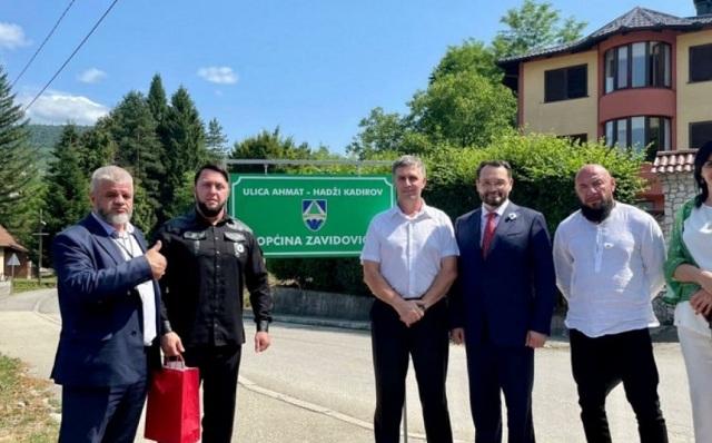 Новые горы Кадырова. Как чеченский лидер пытается покорить Балканы