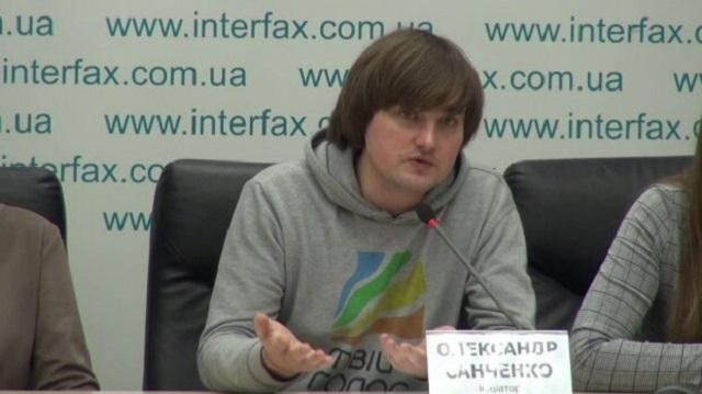 Нардеп Санченко купил квартиру за 3,5 млн гривен