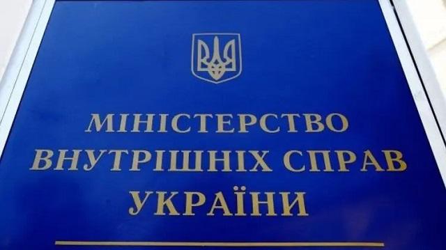 СМИ: Готовится отставка руководителей Нацполиции в Киеве, в Одесской и Харьковской областях