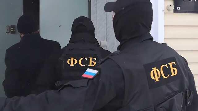 ФСБ показала видео задержания консула Эстонии в Петербурге