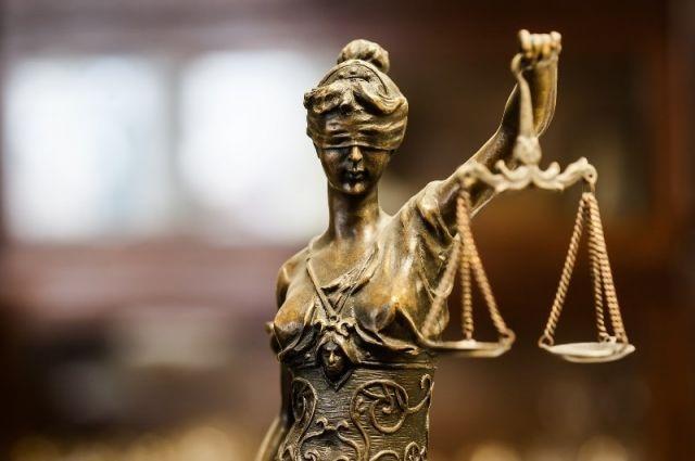 В суде, где рассматривают апелляцию на признание ФБК экстремистским, глушат связь
