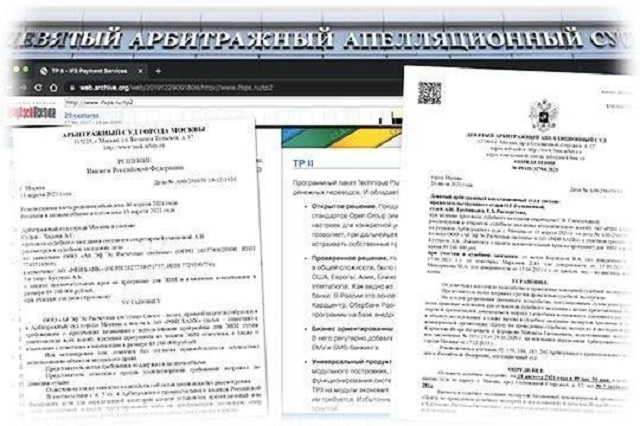 Судебный спор между «Ай Эф Эс» и «РФИ-Банком» – реальные претензии или «схема»?