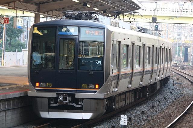 Напавший на пассажиров поезда в Токио объяснил свои мотивы