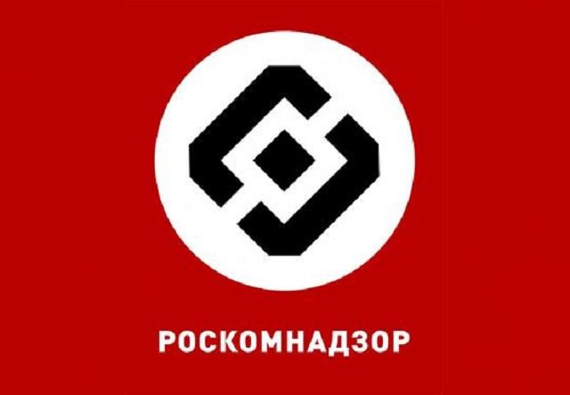 Владимир Александрович Токарев при помощи Роскомнадзора блокирует о себе правду в интернете
