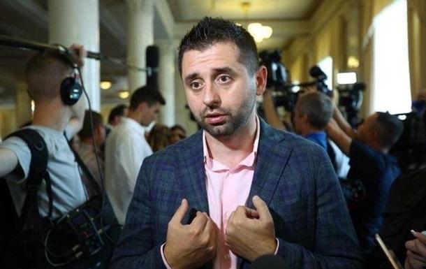 """Отставка Шмыгаля: Арахамия признал, что """"слуги"""" распускают фейки"""