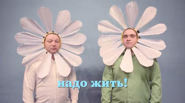 Российские заключённые в образе ромашек записали ролик против суицидов