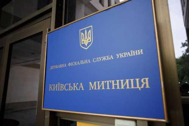 Начальник Киевской таможни Сергей Силюк отдал контрабандистам арестованный товар на десятки миллионов