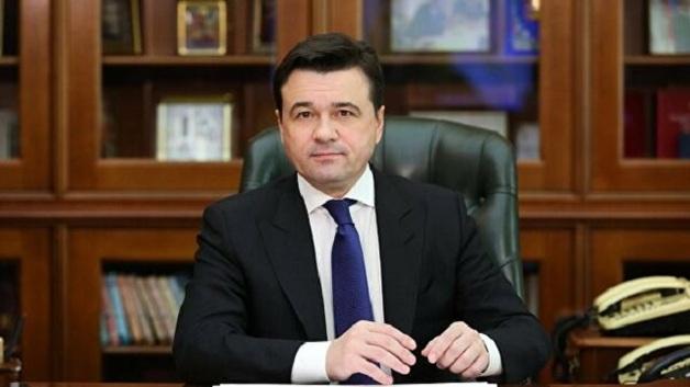 У губернатора Воробьева появился новый подельник