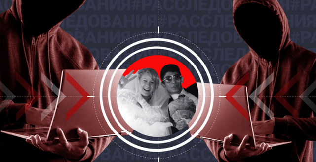 """Интернет-магазин особых заказов: как лидер филиала партии """"Оплот России"""" создал ОПГ киллеров"""