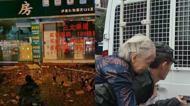В Китае произошло мощное землетрясение: есть жертвы