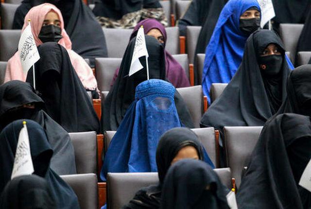 """Талибы в Афганистане вместо министерства по делам женщин создали """"полицию нравов"""""""