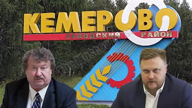 """Концессия """"по знакомству"""" Виктора Хмарина"""