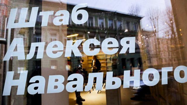 Третий экс-координатор штаба Навального* в Челябинске покинул Россию