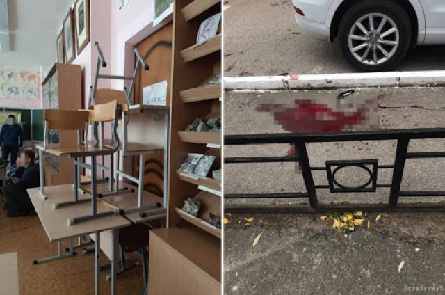 Мизантроп и призывник-отказник: Почему студент устроил стрельбу в пермском университете