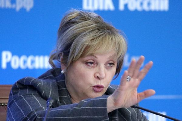 Памфилова оценила прошедшие выборы в Госдуму