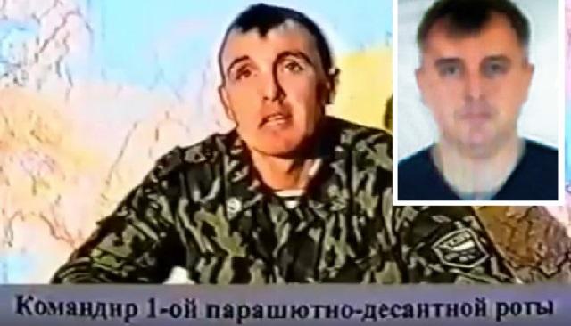 Правоохранительные органы Великобритании обвинили в отравлении Скрипалей третьего россиянина – генерала ГРУ Дениса Сергеева