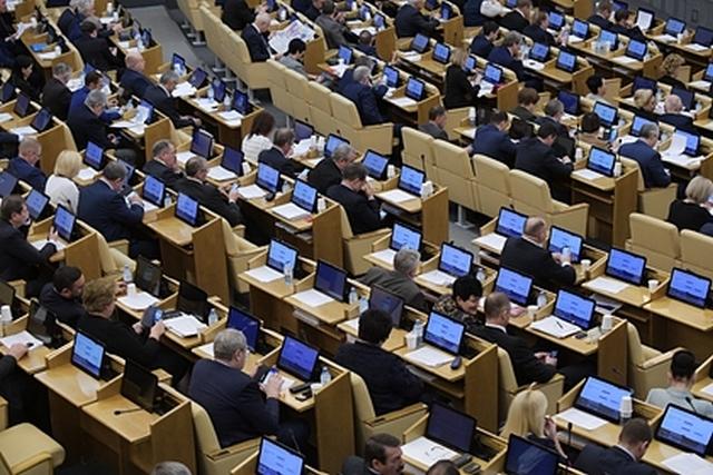 Началась подготовка к первому заседанию нового созыва Госдумы