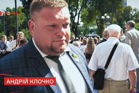 """Арахамия о покупке матерью """"слуги народа"""" Клочко недвижимости на 14,5 млн грн: Там нет никакой зрады. Это семейные дела"""