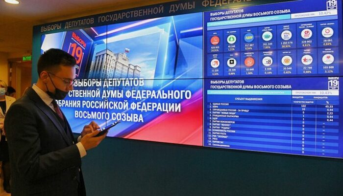 Центризбирком опубликовал данные о распределении мест в новом созыве Госдумы