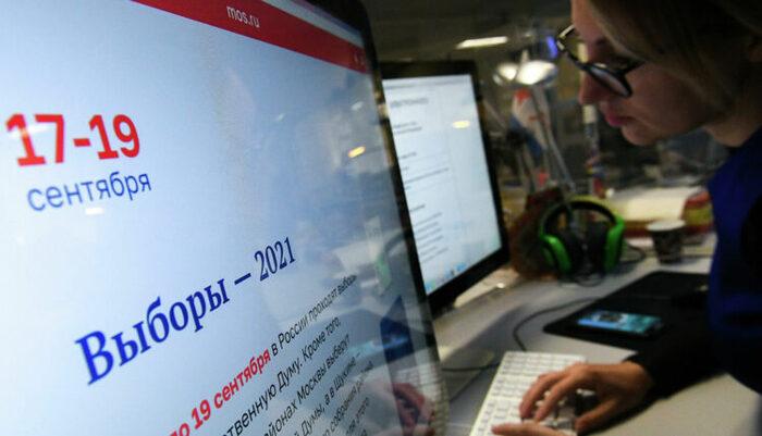 Результаты онлайн-голосования в Москве будут пересчитаны