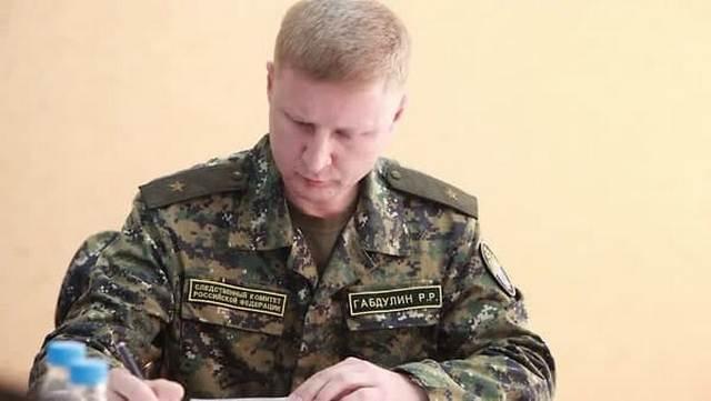 Делом о масс-шутинге в пермском вузе будет заниматься генерал, расследовавший пожар в «Зимней вишне»