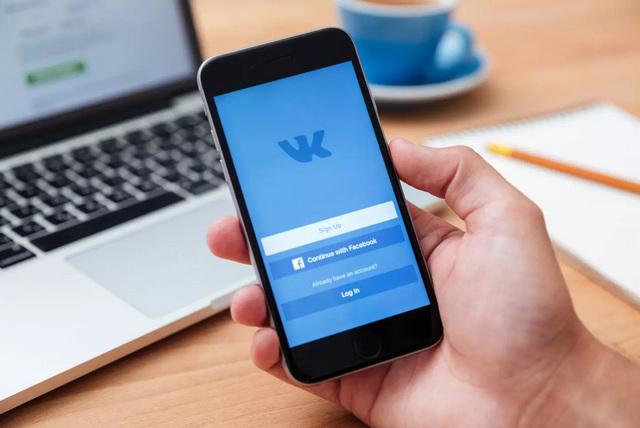 Жителя Мурманска осудили на ₽300 тысяч за комментарии в соцсети «ВКонтакте»