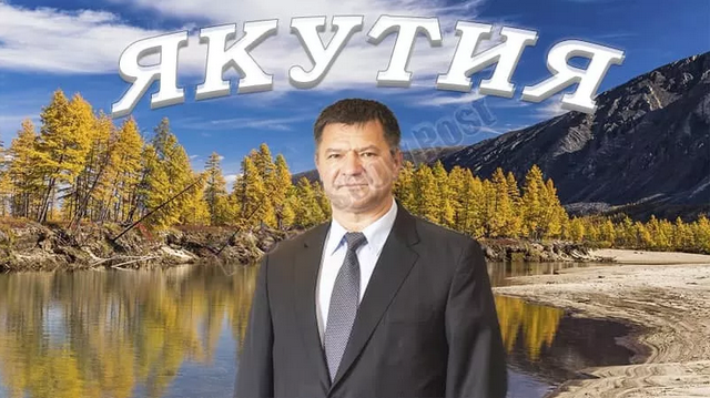 """Покраснение"" Николаева ""Карасику"" на руку"