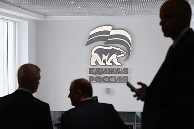 Названы члены фракции «Единой России»