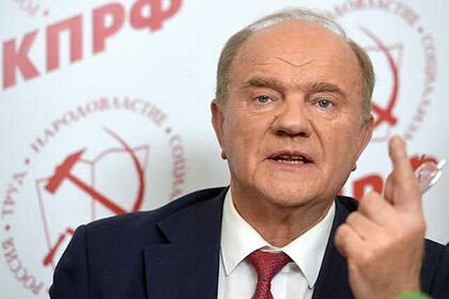 Зюганов после предупреждения заявил о законности встречи с депутатами в Москве