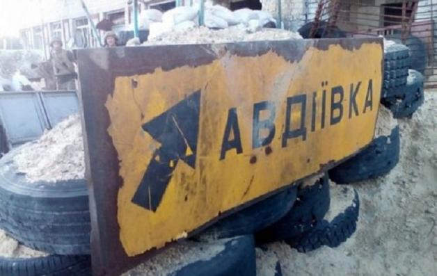 Москаль розповів, як відновити пошкоджені комунікації біля Авдіївки
