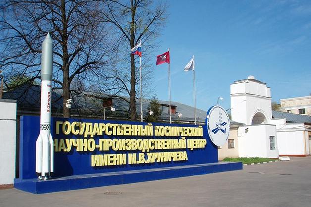 В деле о хищении 20 млн рублей на заводе Хруничева нашли фигурантов