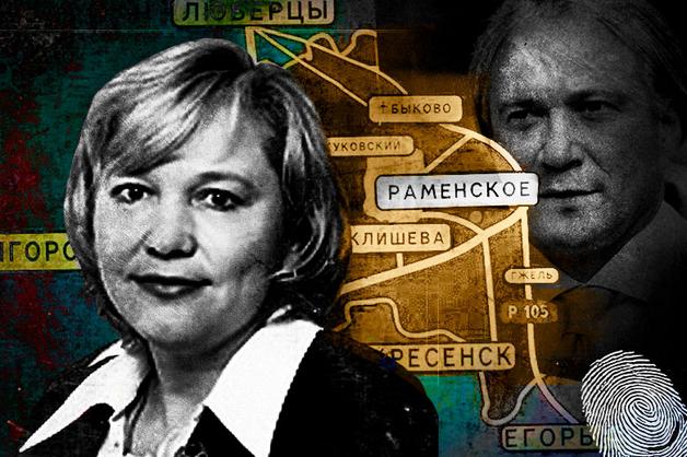 Передел на €300 млн. Почему исчезла семья депутата Татьяны Сидоровой, дружившей с Шишканом