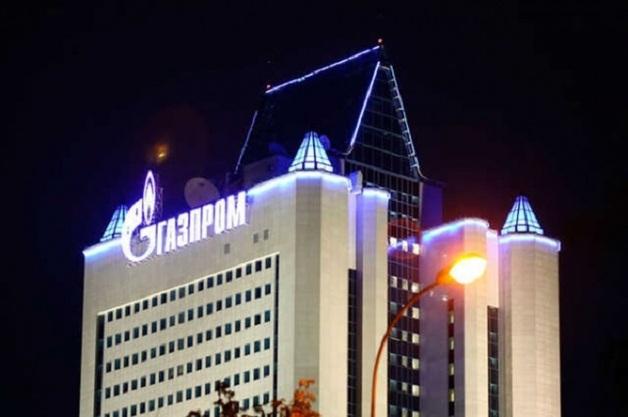 Как «Газпром» незаконно захватывает земли и леса