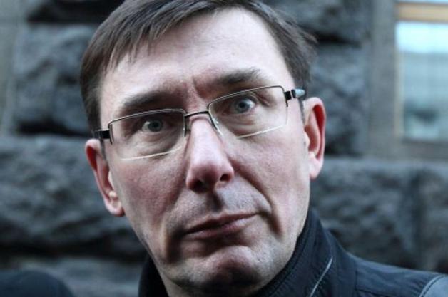 Луценко начал войну за янтарь