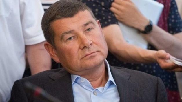 ГПУ опровергла заявление НАБУ о пропаже арестованных $156,8 млн компании Онищенко