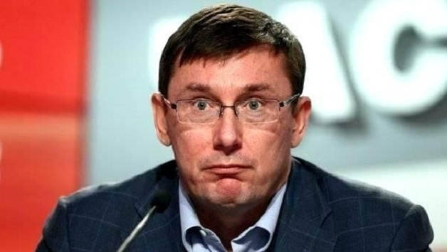 Луценко ищет в «Спецтехноэкспорте» дно