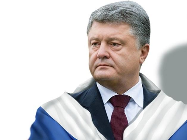 Сколько стоит любовь Порошенко к России
