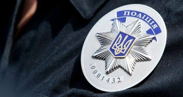 Нацполиция открыла уголовное производство по ООО «Газтрейд»