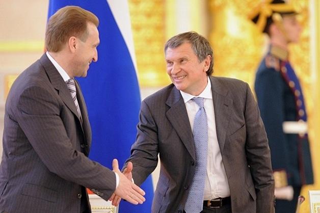 Transparency International просит Генпрокуратуру поискать у Шувалова и Сечина офшоры